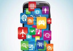 اپلیکیشنی برای ارتباط بین موبایل و کامپیوتر منتشر شد
