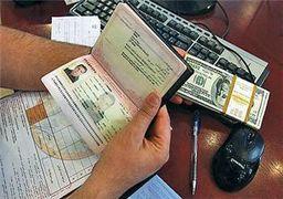 مدیرکل حوزه ارز ستاد مبارزه با قاچاق کالا تشریح کرد؛ آخرین خبر درباره برنامه بانک مرکزی برای ارز مسافرتی
