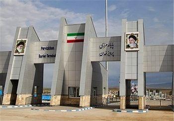 جایگاه اقلیم کردستان عراق در تجارت خارجی ایران کجاست؟