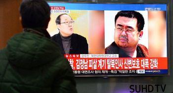 برادر رهبر کره شمالی عامل سازمان اطلاعات آمریکا بود