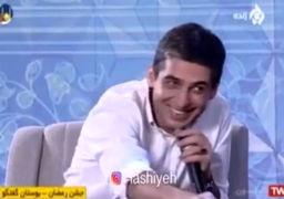 گاف حمید گودرزی در برنامه زنده + فیلم