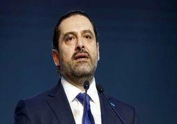 سعد حریری، حمله به آرامکو را «تجاوز» خواند
