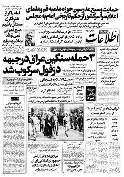 هاشمی رفسنجانی:مجلس مبرا از چپگرایی است/سمند آذر ماه ۸۰ وارد بازار می شود/پژویان:تحریم بانک مرکزی را جدی بگیریم