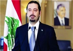 فرانسه برای بازگشت سعد حریری به لبنان ضرب الاجل تعیین کرد