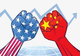 کمپین «نه» به جنگ تجاری