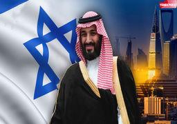روابط عربستان و اسرائیل در چه حالی است؟ / آخرین گزارش ها از ریاض و تل آویو