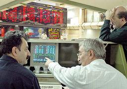 رمز بلوغ در بازار سرمایه