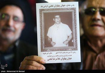 مُرده مشهوری که شناسنامه او باطل نشده است ! +عکس