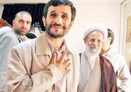 بازتاب حرف های عجیب احمدی نژاد در رسانه معروف عرب