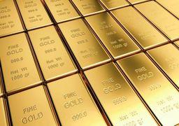 قیمت طلا امروز چهارشنبه 27 /01/ 99 | ادامه روند کاهش قیمت طلا در بازار