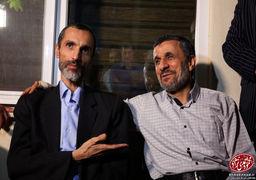صدور کیفرخواست 30 صفحه ای با 5 عنوان اتهامی برای معاون احمدی نژاد