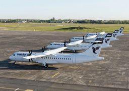 خرید هواپیمای ATR توسط ایران خطا بود