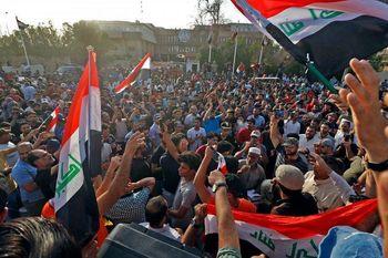 تظاهرات جدید در جنوب عراق