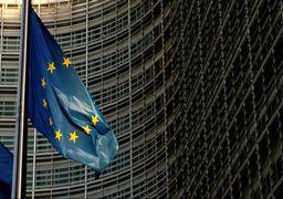 توافق سه نهاد اروپایی بر سر اصلاح قوانین حق مولف در عصر دیجیتال