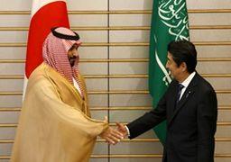 کمین ژاپن برای خرید سهام بزرگترین شرکت نفت جهان