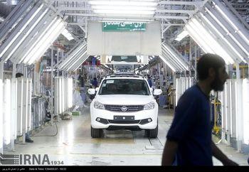 اعلام مشخصات و  قیمت  محصول جدید ایران خودرو  +عکس