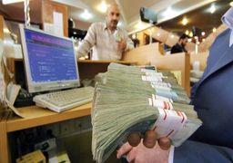 چه کسانی در تهران بیشترین حقوق را دریافت میکنند؟+نمودار