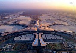 تصاویری از بزرگترین فرودگاه در چین