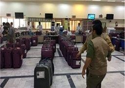 چمدانهای زائران حج باید چه ابعادی داشته باشد؟