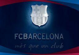 قرارداد اسپانسرینگ تاریخی تیم زنان فوتبال بارسلونا