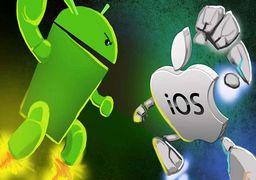 تفاوت فاحش اندروید و iOS در میزان حمله بدافزارها