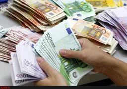 قیمت یورو و پوند انگلیس کاهش یافت +جدول نرخ ارز 28 آبان
