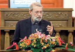تحلیل لاریجانی از اوضاع اقتصاد ایران