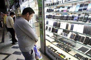 فروش موبایل متوقف شد
