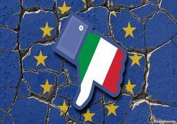 بحران اقتصادی در آستانه دروازههای اتحادیه اروپا