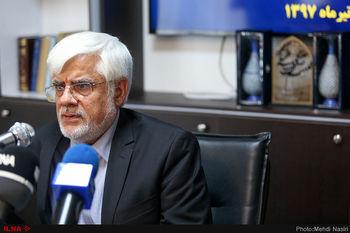 عارف: اصلاح طلبان حاضر به عذرخواهی هستند/دولت احمدینژاد ساختارها را نابود کرد، دولت روحانی جزیرهای عمل کرد