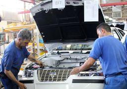آخرین تحولات بازار خودروی تهران؛ سمند EF۷ به 106 میلیون تومان رسید+جدول
