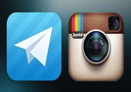 چگونه استوری اینستاگرام را در تلگرام ذخیره کنیم؟