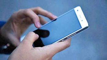 جزئیات میزان دسترسی شهروندان ایرانی به تلفن همراه در سه ماه چهارم سال ۹۸+جدول تفکیکی