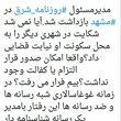 انتقاد حسین انتظامی به بازداشت مدیر مسئول روزنامه شرق