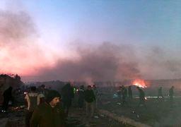 اطلاعیه جدید سازمان هواپیمایی کشوری درباره سقوط هواپیمای اوکراینی