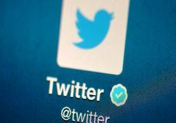 آزمایش نشانهگذاری در توییتر