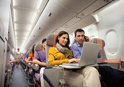 ممنوعیت داشتن لپتاپ در پروازها به مقصد آمریکا