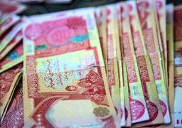 قیمت دینار عراق امروز دوشنبه ۲۵ شهریور ۱۳۹۸