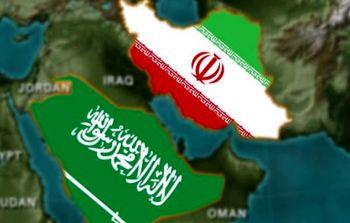 اعلام اتحاد مثلث عربی علیه ایران
