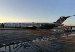 توضیح فرماندار ماهشهر درباره خروج هواپیمای مسافربری از باند فرودگاه