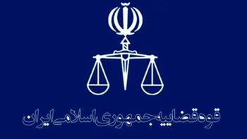 صدور رای پرونده متهمان بیانیه 77 نفر / چه کسانی به زندان محکوم شدند؟