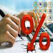 نرخ سود به بالای 20 درصد رفت/  رقم دقیق استقراض دولت در نیمه اول سال