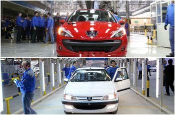 ارزانسازی دو خودرو در پیشفروش/ سود 180 درصدی خرید 206
