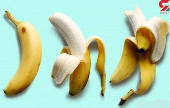 این میوه قوی تر از مسکن های ضد درد است