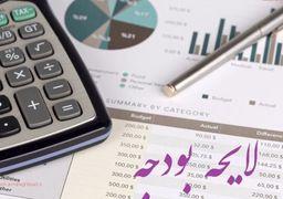 کلیات لایحه بودجه ۹۹ در مجلس رد شد