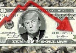 ارزش دلار در برابر ین به پایینترین حد چهار ماهه رسید