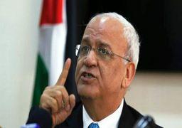 واکنش سازمان آزادیبخش فلسطین به تصمیم استرالیا برای انتقال سفارت به بیتالمقدس
