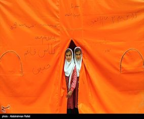 مدارس چادری و کانکسی در منطقه زلزله زده سرپل ذهاب