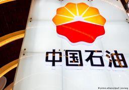رویترز: شرکت ملی نفت چین هم از پروژه پارس جنوبی خارج شد
