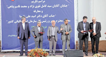 متن و حاشیـه معارفه رئیس سازمان امور مالیاتی